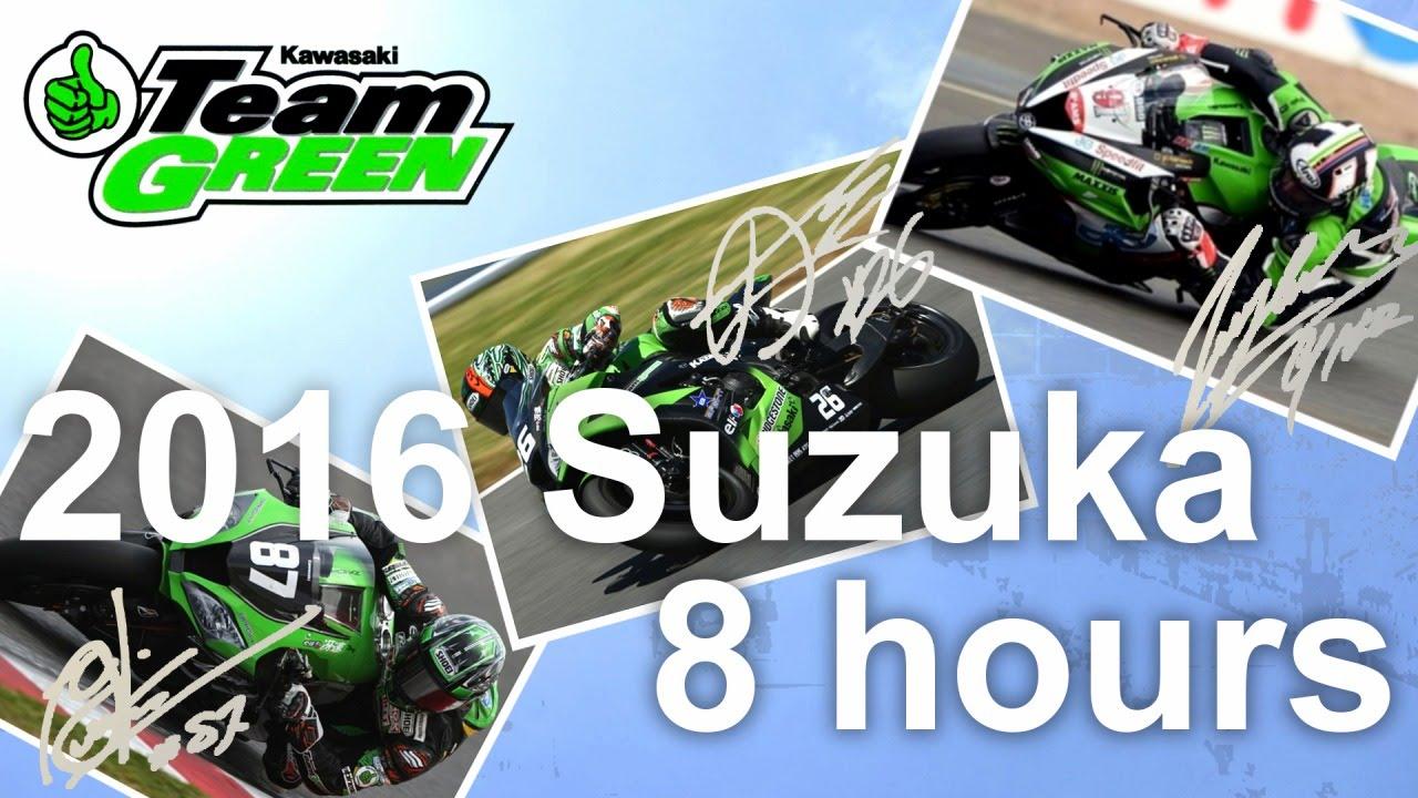 2016 Suzuka 8 hours Kawasaki TeamGREEN (Yanagawa, Watanabe,Haslam) Please cheer message