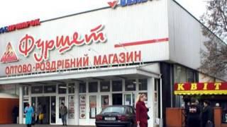 В Приднестровье будет построен супермаркет украинской торговой марки «Фуршет»(На сегодняшний день сеть супермаркетов «Фуршет» - это 110 магазинов в Украине и 10 -- в Молдове. Теперь украинск..., 2013-06-27T18:49:35.000Z)