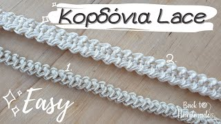 Πλέκω κορδόνι lace με βελονάκι - lace i-cord - Κορδόνι Ρουμανικού τύπου - 2σχέδια Back to Handmade