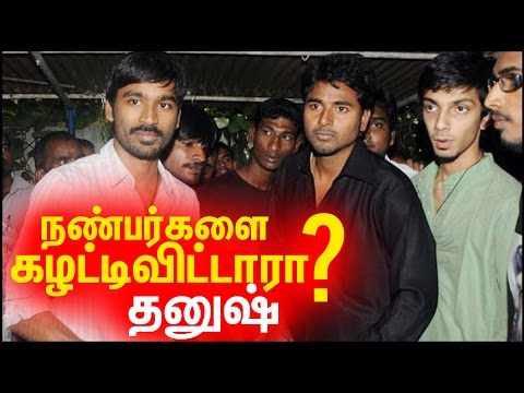 Dhanush Rejects Sivakkathikeyan and Anirudh - Cine Flick - 동영상