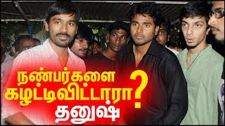 Dhanush Rejects Sivakkathikeyan and Anirudh
