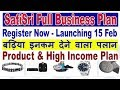 New Mlm Plan Launch Today , Satisri Full Business Plan, Product Based, Mlm Review