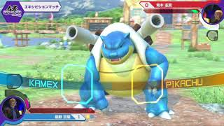 Blastoise Gameplay - Pokken Tournament DX