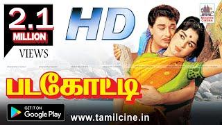 Padagotti Full Movie படகோட்டி MGR சரோஜாதேவி நடித்த காதல்காவியம்