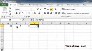 Excel-də elementar hesablama