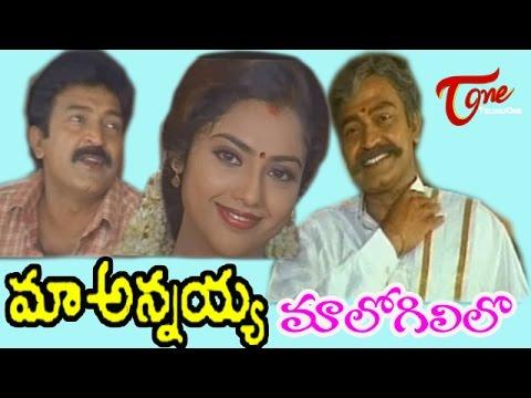 Chiranjeevi's annayya (2000) telugu mp3 songs free download.