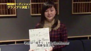 ソニーミュージックの音楽スクール【ソニックアカデミー】(http://soni...