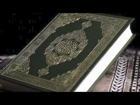 Surah An-Nas - Recited by Abdul Rahman Al Sudais.