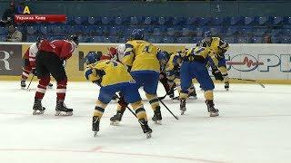 Юніорська збірна України з хокею здобула першу перемогу