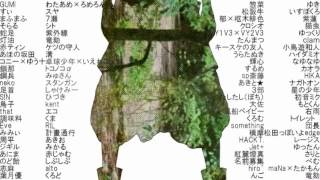 Nico Nico Chorus 合唱 Donut Hole ドーナツホール 100 People 39 s