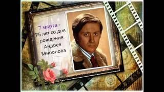 актёры российского кино