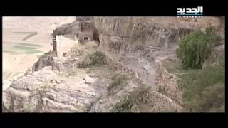 – الأمم المتحدة تَدينُ استهدافَ الطيران صنعاء القديمة – عنان زلزلي