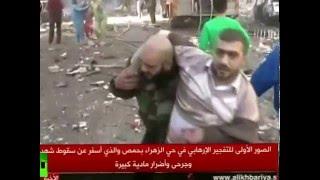 Новости мира 28 12 2015 СИРИЯ  Видео с места тройного теракта в сирийском Хомсе