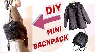 DIY MINI BACKPACK / THRIFT FLIP + Refashion / リメイクファッション / Costura / Sewing Tutorialㅣmadebyaya