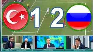 Artı Futbol , Türkiye 1-2 Rusya  7,9,2018
