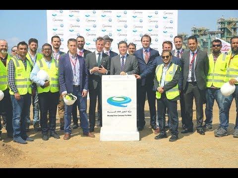 Construction Week In Focus: Construction begins on Saudi Arabia's Shuqaiq 3 IPP desalination plant