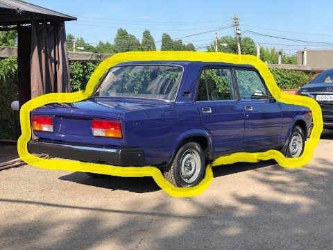 Ваз 2107 (спустя 20 лет) - Полировка по цене авто. Что, как и сколько?