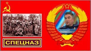 Служу Советскому Союзу -  спецназ МВД (1982-1984)