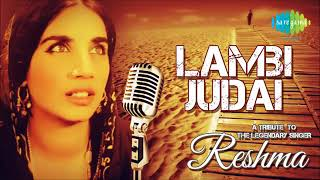Lambi judai new song My Fav song