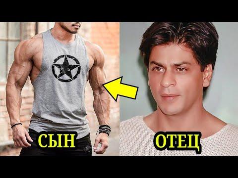 Сын Шахрух Хана будущая звезда индийского кино.