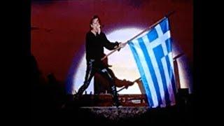 The Clansman live Athens 2018   Iron Maiden