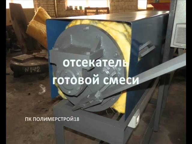 Производственное оборудование ПК Полимерстрой18