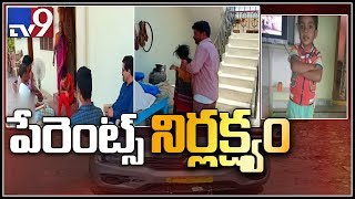 Boy dies of suffocation after getting trapped inside car in Karimnagar - TV9 thumbnail