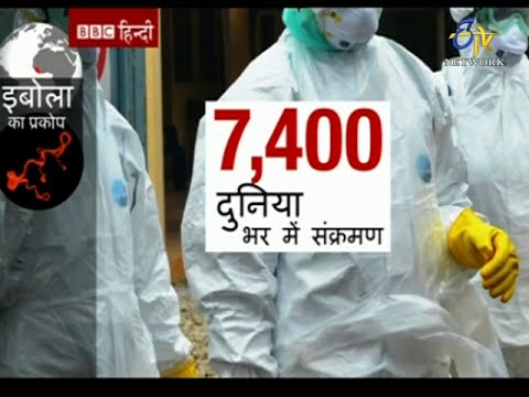 BBC Global India-Ebola Virus Attack-On 10th Oct 2014