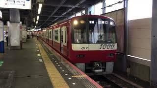 京急1000形1017F京急線直通普通三崎口行き青砥駅発車