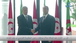 سلال يستقبل رئيس الحكومة التونسي يوسف الشاهد