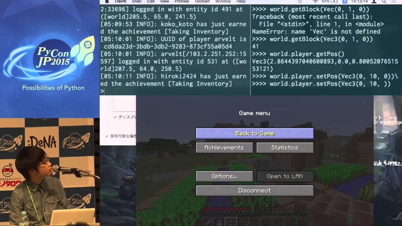 Image from MH04 MinecraftをPythonで遊ぶ