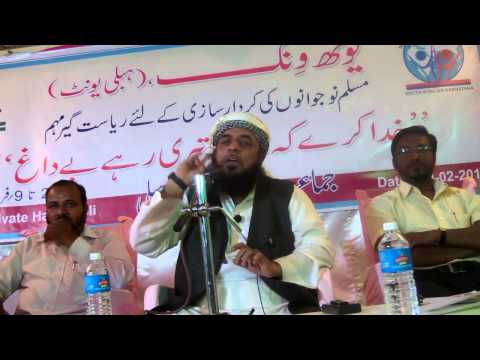 YOUTH WING-Jamaat e Islami Hind-HUBLI UNIT Program,Speech of Moulana Ahmed Siraj at