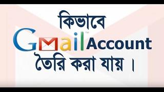 كيفية إنشاء حساب gmail ل إنشاء حساب gmail دون التحقق من رقم الهاتف ل إنشاء حساب gmail