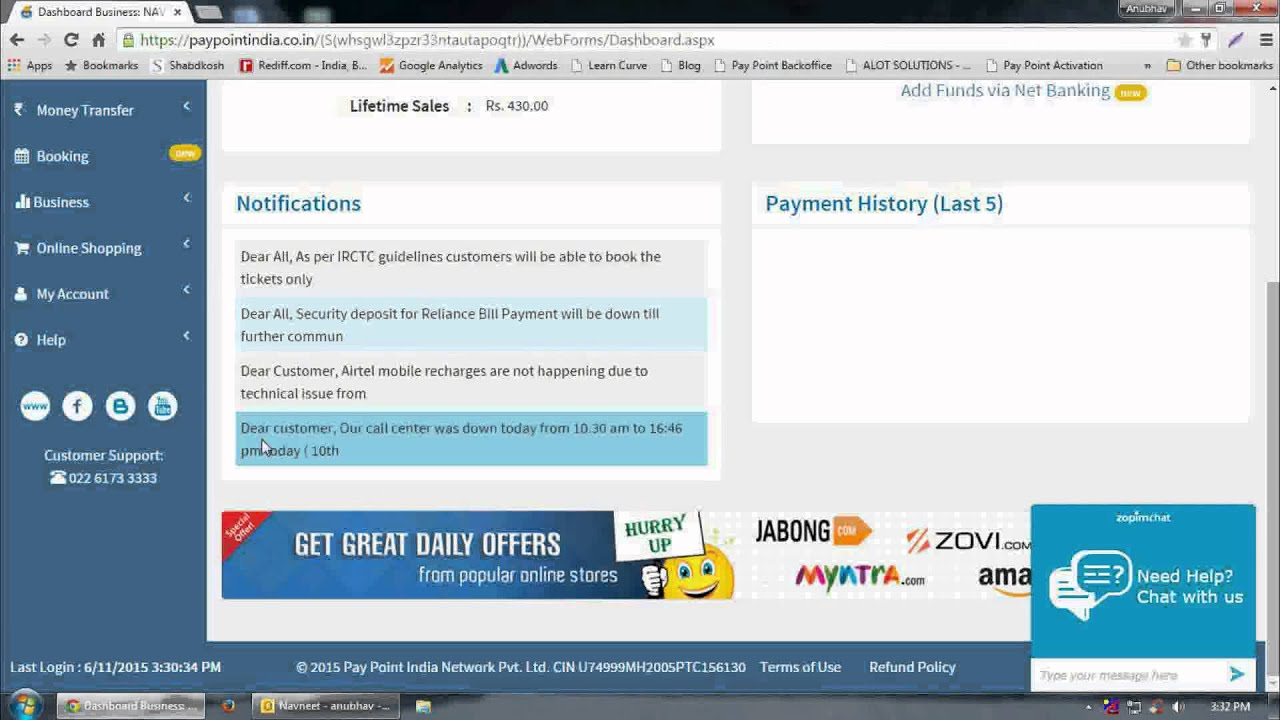 Introduction & Training of Pay Point India's transaction portal