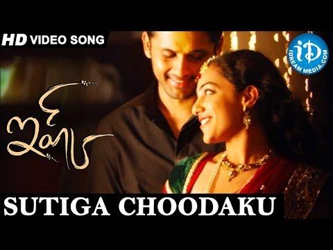 Sutiga Choodaku Video Song | Ishq Movie...