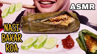 ASMR Eating Sounds: Nasi Bakar Roa