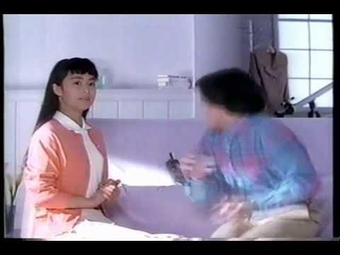 後藤久美子 日立 CM スチル画像。CM動画を再生できます。