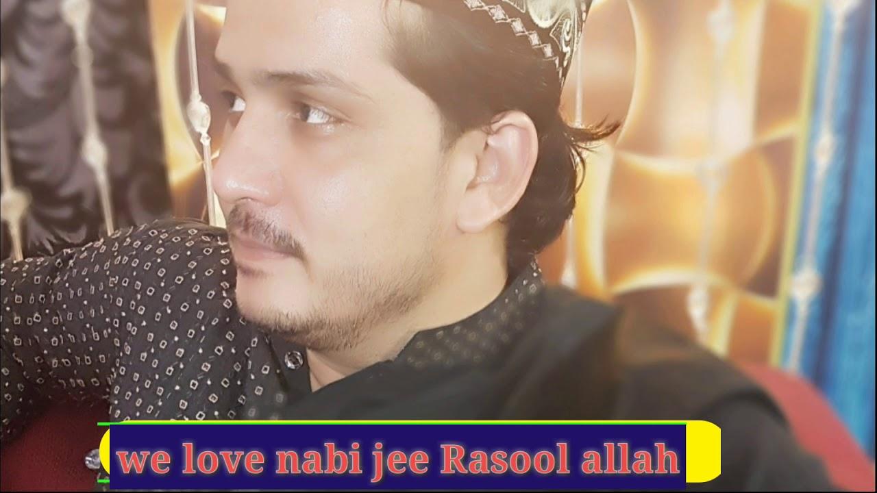 Ameer Ali sultani we love nabi g rasoollah