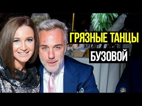 Инстаграм Ольга Бузова @buzova86 - фото и видео...