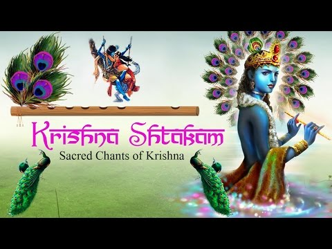 """Krishnashtakam"" || Sacred Chants of Krishna - Krishna shtakam ( Krishna Bhajan Full Song )"