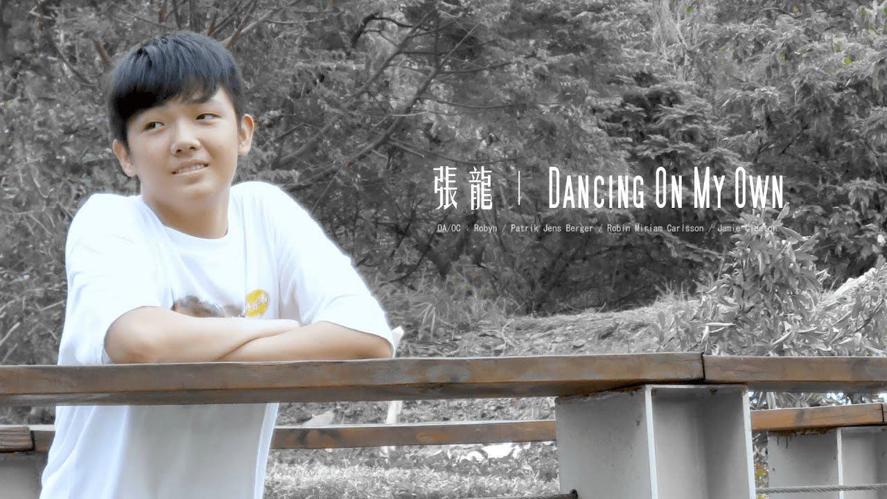 DancingOnMyOwn