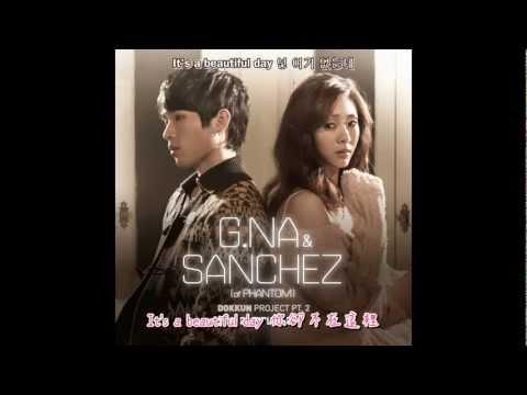 G.NA & SANCHEZ - Beautiful Day [中韓歌詞]