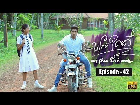 Sangeethe   Episode 42 09th April 2019