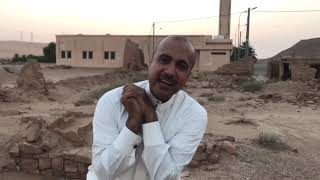 إذكروا نعمة الله عليكم؛ كيف كنّا في السعودية ؟!