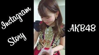 171211 AKB48 飯野雅 柏木由紀 加藤玲奈 小嶋菜月 込山榛香 田北香世子 ...