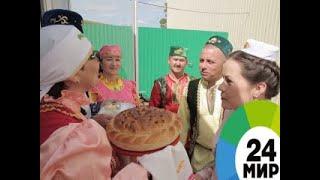 Большая татарская свадьба