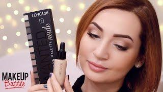#MakeUpBattle 1/4 ФИНАЛА: Естественный макияж для увеличения глаз. Ladydg87Ukr