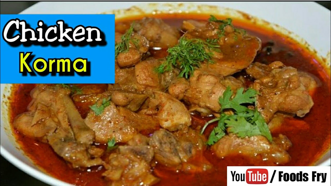 Chicken Korma recipe in hindi | Restaurant Style Chicken ...