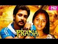 Prana Kannada Full Movie | Kannada Movies Video | Online Kannada Movies | Superhit Kannada Movies