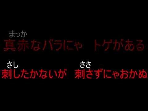 Japanese Songs - Urami Bushi (怨み節) - By Meiko Kaji (梶 芽衣子) + Lyrics + translation in Subs